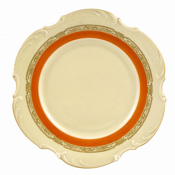 Filiżanka śniadaniowa Hutschenreuther plate